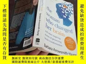 二手書博民逛書店the罕見woman who changed hei brain【扉頁有簽名】Y12880 barbara
