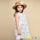 Azio 女童 洋裝 滿版花草印花造型網紗袖拉鍊洋裝 (藍) Azio Kids 美國派 童裝