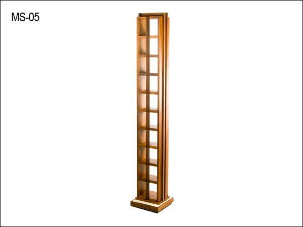 義大利精品 Homely Design 胡桃原木材質,純手工製造 MS-05 96片CD架