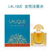 LALIQUE 女性淡香水 4.4ml MINI 小香【特價】★beauty pie★