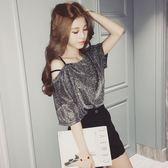 1111購物節-短袖t恤女夏寬鬆半袖露肩吊帶漏單肩鎖骨冰絲上衣潮 交換禮物