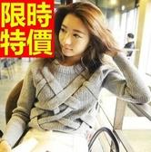 毛衣套頭短版-交叉編織紋女羊毛針織衫1色61l49【巴黎精品】