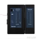 網絡測試儀多功能RJ11電話線測試儀家用網線器·享家生活馆