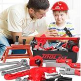 兒童工具箱玩具套裝男孩仿真維修工具修理箱螺絲刀寶寶電鉆過家家YYJ moon衣櫥