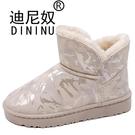 網紅雪地棉靴女冬季2020年新款學生百搭加絨加厚保暖窩窩面包棉鞋 童趣潮品