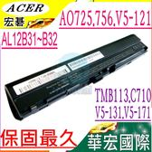 ACER電池(保固最久)-宏碁 ASPIRE,ONE,725,725-0635,725-C61,725-C61KK,AL12B31,AL12B32,AL12X32,