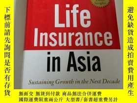 二手書博民逛書店Life罕見insurance in asia(英文)Y2128