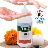 韓國 TRIZ 乾洗手液 500ml 大容量 乾洗手 洗手 乾洗手乳 抗菌護手液 除菌 抗菌 消毒 防疫