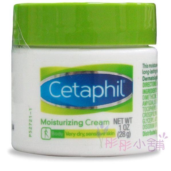 Cetaphil 長效潤膚霜 Moisturizing Crea無香 1oz / 28g 隨身瓶包裝【彤彤小舖】