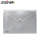 7折【10個量販】HFPWP黏扣A5文件袋公文袋 環保無毒 台灣製 G904-10