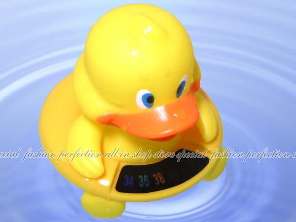【DX345】黃色鴨寶寶電子測溫計 寶寶洗澡水溫計 測溫計 湯溫計★EZGO商城★