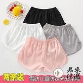 兒童女童安全褲防走光薄款平角內褲短褲寶寶打底褲【君來佳選】