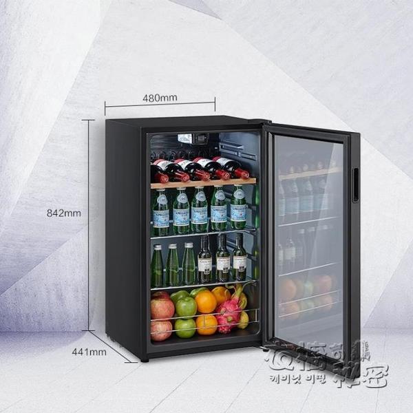 Midea/美的 JC-95GMA(E)家用恒溫紅酒櫃冰吧冷藏雪茄酒櫃玻璃冰箱 衣櫥秘密