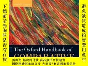 二手書博民逛書店The罕見Oxford Handbook Of Comparative PoliticsY364682 Boi
