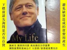 二手書博民逛書店My罕見LifeY17267 Bill Clinton ALFR