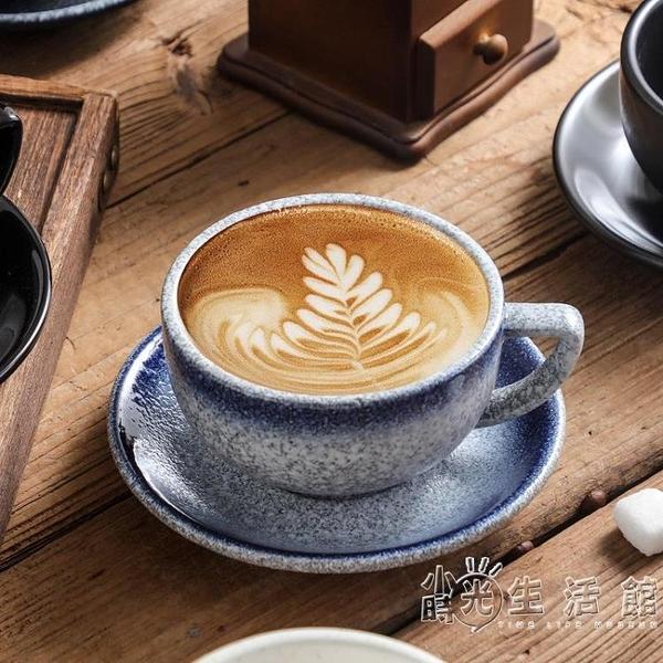 日式陶瓷澤田拉花杯專業壓紋咖啡杯碟套裝花式比賽大口美式拿鐵杯 小時光生活館
