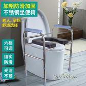 坐便器老人坐便椅孕婦坐便器加高加固可調節馬桶架子放馬桶的凳子 igo