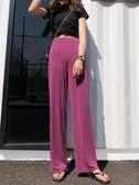 特賣直筒褲墜感銅氨絲闊腿褲女夏雪紡直筒高腰垂感chic寬鬆薄款拖地長褲