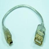 USB A母-迷你5PIN鍍金透明線 25CM