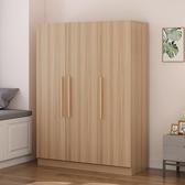 簡易衣櫃現代簡約推拉門實木質組裝衣櫃出租房用臥室家用兒童衣櫥 時尚芭莎