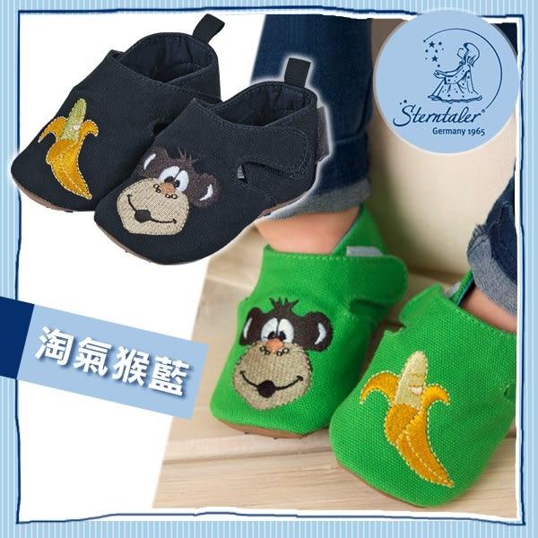 寶寶學步鞋-淘氣猴深藍(12-15cm) STERNTALER D-2301660-300