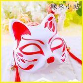 聖誕節裝飾道具狐貍面具