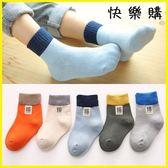 兒童襪子 兒童襪子純棉男童寶寶嬰兒中筒襪