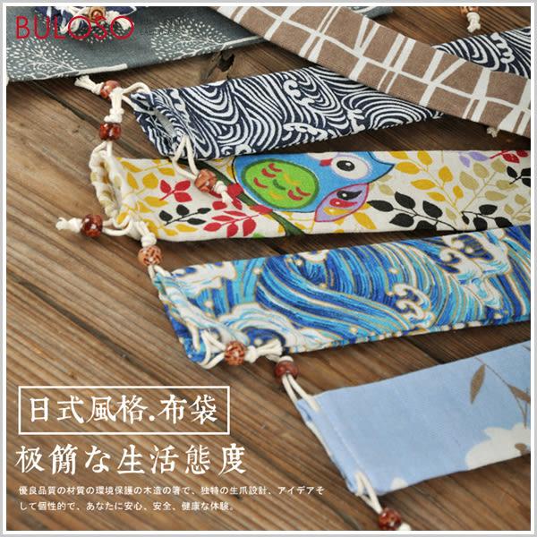 《不囉唆》和風束口餐具收納袋 (不挑色/款) 尼龍網袋 餐具袋 收納袋 束口袋 分類袋【A431643】