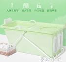 加厚塑料成人浴桶超大號兒童家用洗澡桶大人沐浴缸浴盆泡澡桶折疊