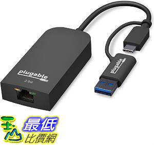 [9美國直購] Plugable 適配器 USBC-E2500 2.5G USB C and USB to Ethernet Adapter, 2-in-1 Adapter Compatible with USB C