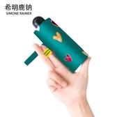 德國全自動雨傘晴雨兩用五折太陽傘女防曬防紫外線小巧便攜折疊s