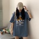 長款上衣 夏季韓版寬鬆中長款下衣消失蹤純棉短袖T恤女ins潮上衣服 晶彩 99免運