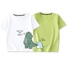可愛恐龍短袖上衣親子裝(小孩)