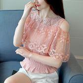1111購物節-蕾絲衫女2018春夏新款洋氣短袖小衫寬鬆百搭露肩上衣 交換禮物