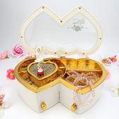 店長推薦 音樂盒八音盒女生跳芭蕾舞女孩旋轉歐式發條兒童公主生日創意禮物