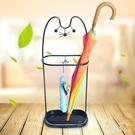 家用雨傘架折疊傘架子創意簡易可愛鐵藝傘筒傘桶收納桶落地式 aj10956『科炫3C』