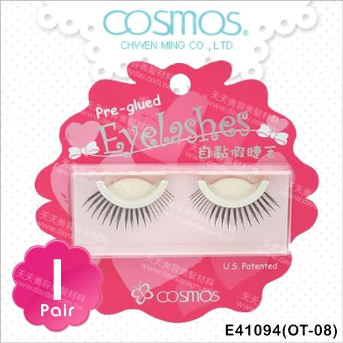 COSMOS自黏假睫毛(OT-08)-單對E41094(不需要另塗膠水) [96601]