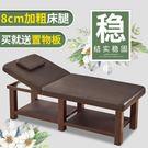 美容院專用美容床按摩床推拿床折疊家用理療...