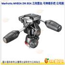 曼富圖 Manfrotto MH804-...