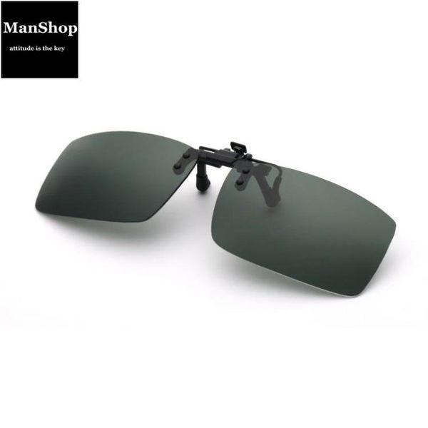 新款偏光太陽鏡夾片炫彩膜墨鏡夾片 潮男街【ManShop】