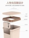 垃圾桶家用衛生間創意有帶蓋客廳廁所臥室廚房大號戶外筒箱搖塑膠 探索先鋒