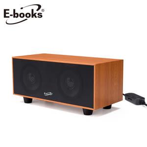 E-books D28 北歐狂想曲木質喇叭淺木色