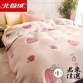 毛毯被子空調毯沙發蓋毯珊瑚絨小毯子法蘭絨鋪床單人辦公室午睡毯【君來佳選】