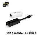 伽利略 DigiFusion USB 3...
