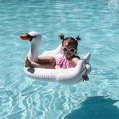 游泳圈新生兒寶寶嬰兒游泳圈兒童坐圈趴趴圈火烈鳥浮圈小孩腋下圈0-3歲
