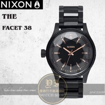 NIXON 實體店The FACET 38 閃耀光芒潮流時尚腕錶/38mm A409-957公司貨/極限運動/名人配戴