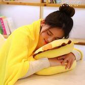 午睡枕 辦公室午睡枕抱枕小學生趴趴枕午休枕頭兒童趴睡枕中午睡覺神器桌YYS 韓小姐的衣櫥