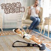 嬰兒搖椅搖籃寶寶安撫躺椅搖搖椅哄睡搖籃床兒童哄寶哄睡哄娃神器 MKS全館免運