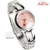 RELAX TIME 關詩敏 小資の微甜錶款 不銹鋼女錶 藍寶石水晶 防水錶 愛心x粉紅貝殼 RT-71-2