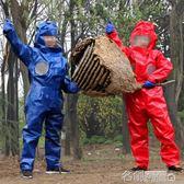 防蜂衣 馬蜂服防峰服透氣連體服馬蜂防蜂衣加厚防峰服摘馬蜂窩專用 名創家居igo